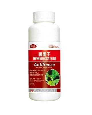 植物磁化防冻剂