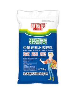 中量元素水溶肥料