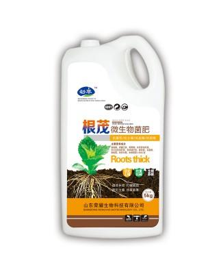 根茂微生物菌肥