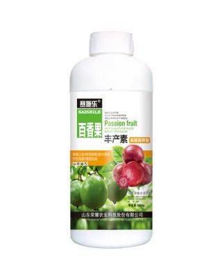 百香果丰产素