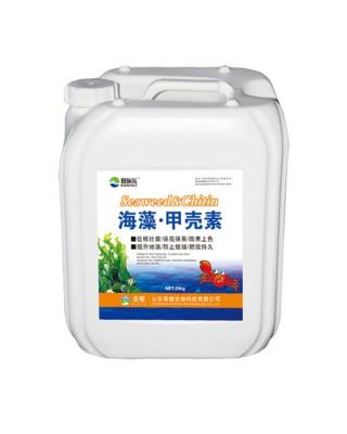 海藻甲壳素