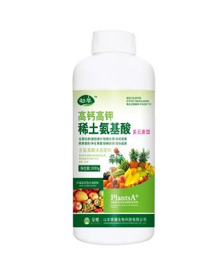 稀土氨基酸