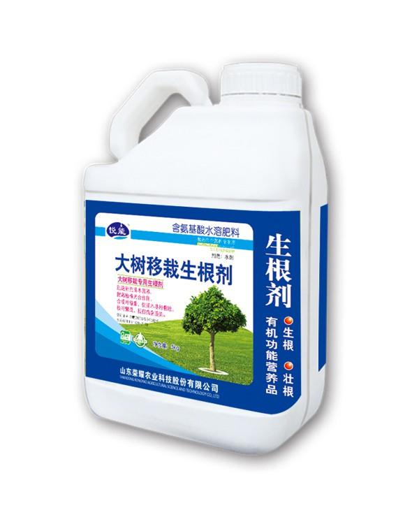 大树移栽生根剂